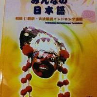 Buku bahasa jepang minna no nihongo 2 (terjemahan bahasa indonesia)