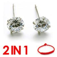 harga Aksesoris Anting Dan Gelang Wanita Shinee Earrings  Red Charm Bracelet Tokopedia.com
