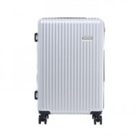 tas travel  Hayden Suitcase elizabeth murah