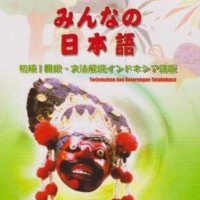 Buku bahasa jepang minna no nihongo 1 (terjemahan bahasa indonesia)
