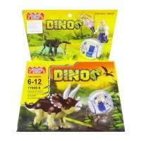 Lego (YG) Dino Jurassic World (77005-6) Triceratops