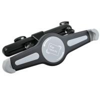 harga Weifeng Universal Backseat Headrest Car Holder For Tablet Pc - Wf-314b Tokopedia.com