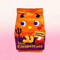 Tohato Caramel Corn Pumpkin Purin Snack Jagung Jepang Manis