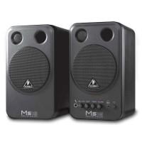 harga Speaker Monitor Behringer Ms-16 Tokopedia.com