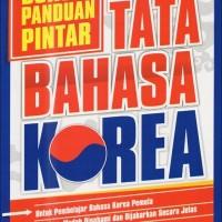 Buku Panduan Pintar Tata Bahasa Korea