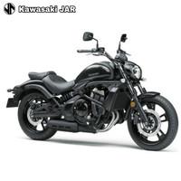 harga Kawasaki Vulcan S Tokopedia.com
