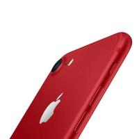 IPhone 7 128GB Red kredit termurah dan terpercaya