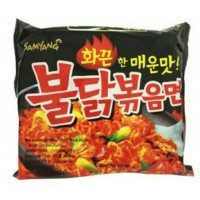 Jual Samyang Hot chicken 140gr Murah