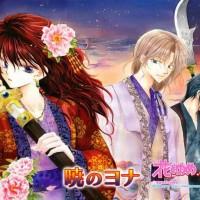Kaset DVD Film ANIME Akatsuki no Yona Sub indo Complete