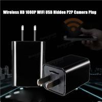 harga Z99 Wireless Hd 1080p Wifi Hidden Camera Usb Mini Wall Adaptor Charger Tokopedia.com