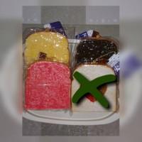 Squishy Slice bread by Cafe de N