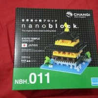 nanoblock kyoto temple nbh_011 limited edition