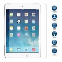 harga Tempered Glass Ipad Mini 4 - Screen Guard - Anti Gores Tokopedia.com