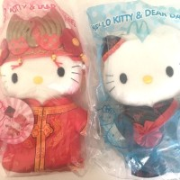 Hello Kitty and Dear Daniel McDonalds Chinese Wedding Edisi kolektor