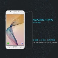 Nillkin Tempered (Amazing H+ Pro) - Samsung Galaxy J7 Prime / On7 2016
