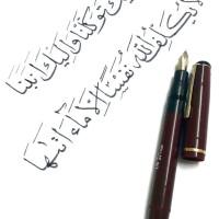 QALAM KHAT DOLLAR / QALAM KHAT ARAB / Fontain Pen / PULPEN KALIGRAFI
