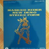 SIC New Den-O Strike form Limited