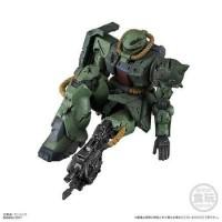 Mobile Suit Gundam: MS Imagination Zaku II Kai