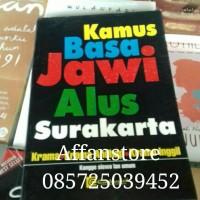Buku Kamus Bahasa Jawa - Krama Inggil