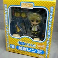 Nendoroid Kagamine Len Cheerful ver.