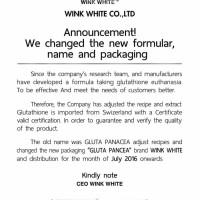 Harga gluta pancea by wink white thailand dijamin original terlaris | Pembandingharga.com