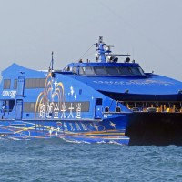 Tiket Cotai Jet weekdays siang PP Hong Kong Macau Cotaijet water ferry