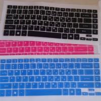 Jual Keyboard Cover Laptop Acer Aspire Murah