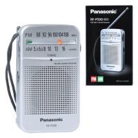 Radio AM/FM Panasonic RF-P50 AM/FM Pocket Radio