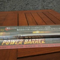 Nine Ball Power InnerBarrel 6.00 for G17, Glock 17 18C tokyo Marui