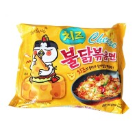 Jual Samyang Hot Chicken Ramen (Cheese) Murah