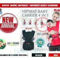 Kiddy [Hiprest / Hipseat] New Baby Carrier