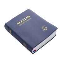 Alkitab Katolik Deuterokanonika / Sedang