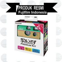 Fujifilm Disposable Camera Quick Snap