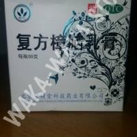 Bao Fu Ling (50 gr)