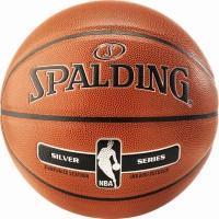 BOLA BASKET INDOOR / OUTDOOR SPALDING NBA SILVER
