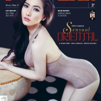 POPULAR MAGAZINE MAJALAH POPULAR INDONESIA | DECEMBER 2015 | SENSUAL