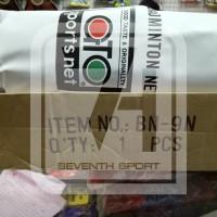 Harga spesial net badminton bulutangkis sling kawat besi tebal | Pembandingharga.com