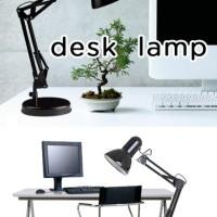harga Fitting / Lampu Meja / Jepit / Tembok Belajar Model Arsitek Lamp 3 In1 Tokopedia.com