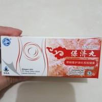 Po Chai Pills (Bungkus Besar Isi 10 Bungkus kecil)