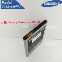 BATERAI HP BATTERY ORIGINAL SAMSUNG I8150 S5820 W689 GALAXY WONDER