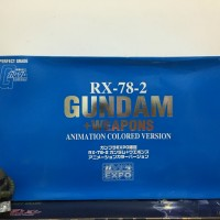 Bandai EXPO PG 1/60 RX-78-2 Gundam + Weapons Animation Colored Version