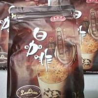 Lao Qian instant white coffee.