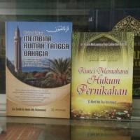 Paket Buku Terjemah Qurotul Uyun & Terjemah Al-Miftahu Libanin Nikah