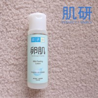 Hada Labo Mild Peeling Lotion SHARE in Bottle 25ml