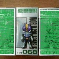 World Collectable Figure WCF Kamen Rider Dark Kiva Nega Den-O Ryuga