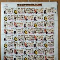Full Sheet Stamp Alat Komunikasi Tradisional (40 pcs nominal @ Rp 900)
