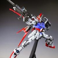 PG 1/60 Perpect Grade Strike Gundam dan PG Skygrasper +Aile strike