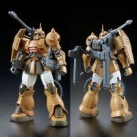 Pre Order - HG 1/144 Zaku Cannon Test Type