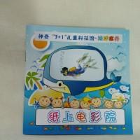 Buku Anak Gambar Bergerak Animasi (Magic Moving Image Book)