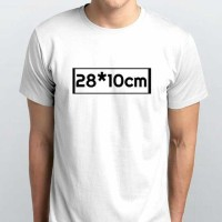 Jasa Sablon Polyflex Satuan Termurah Ukuran 28*10cm atau 280cm